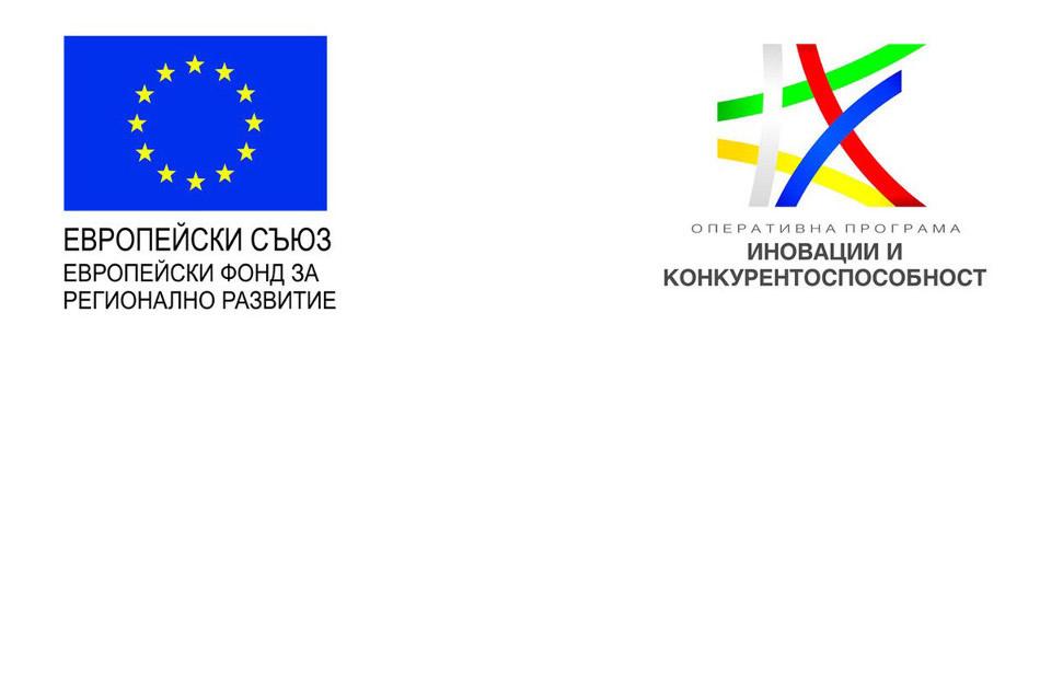 """""""ЕС ТРАНС"""" ООД приключи изпълнението на дейностите по проект по процедура """"Добри и безопасни условия на труд"""""""