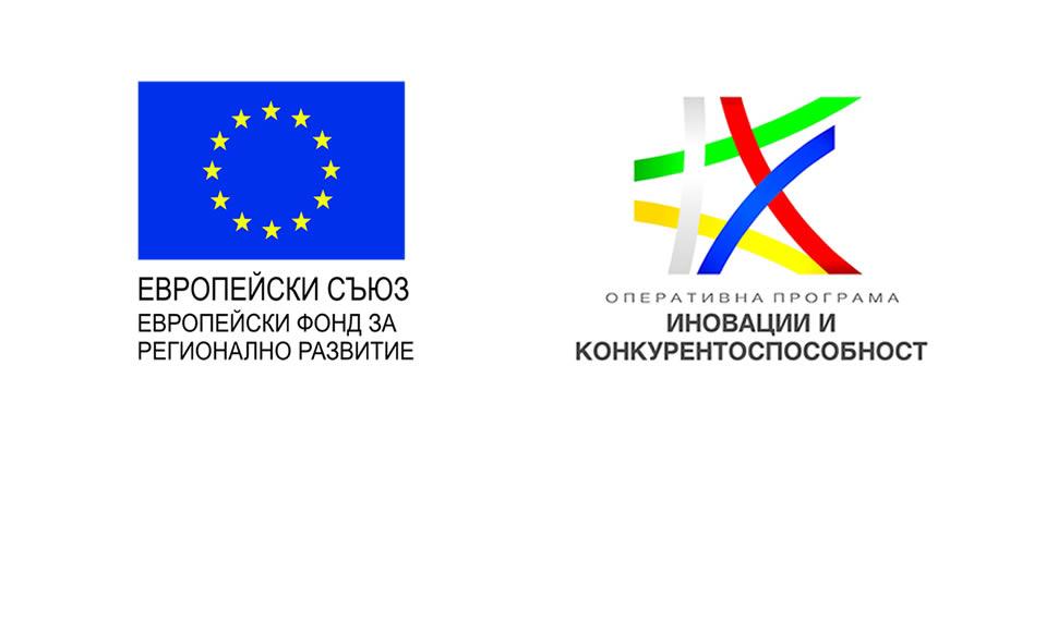 """""""ЕС ТРАНС"""" ООД започна изпълнение на проект по процедура """"Подкрепа на микро и малки предприятия за преодоляване на икономическите последствия от пандемията COVID-19"""""""
