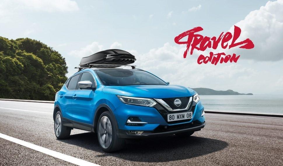 Nissan Qashqai Travel Edition на цена 49 990 лв. с ДДС